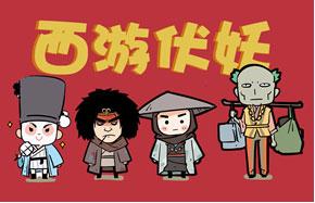 金武-动漫卡通设计