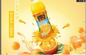 果粒橙广告设计