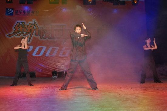 2006年五一联欢晚会教师舞蹈表演《拯救地球》_校园